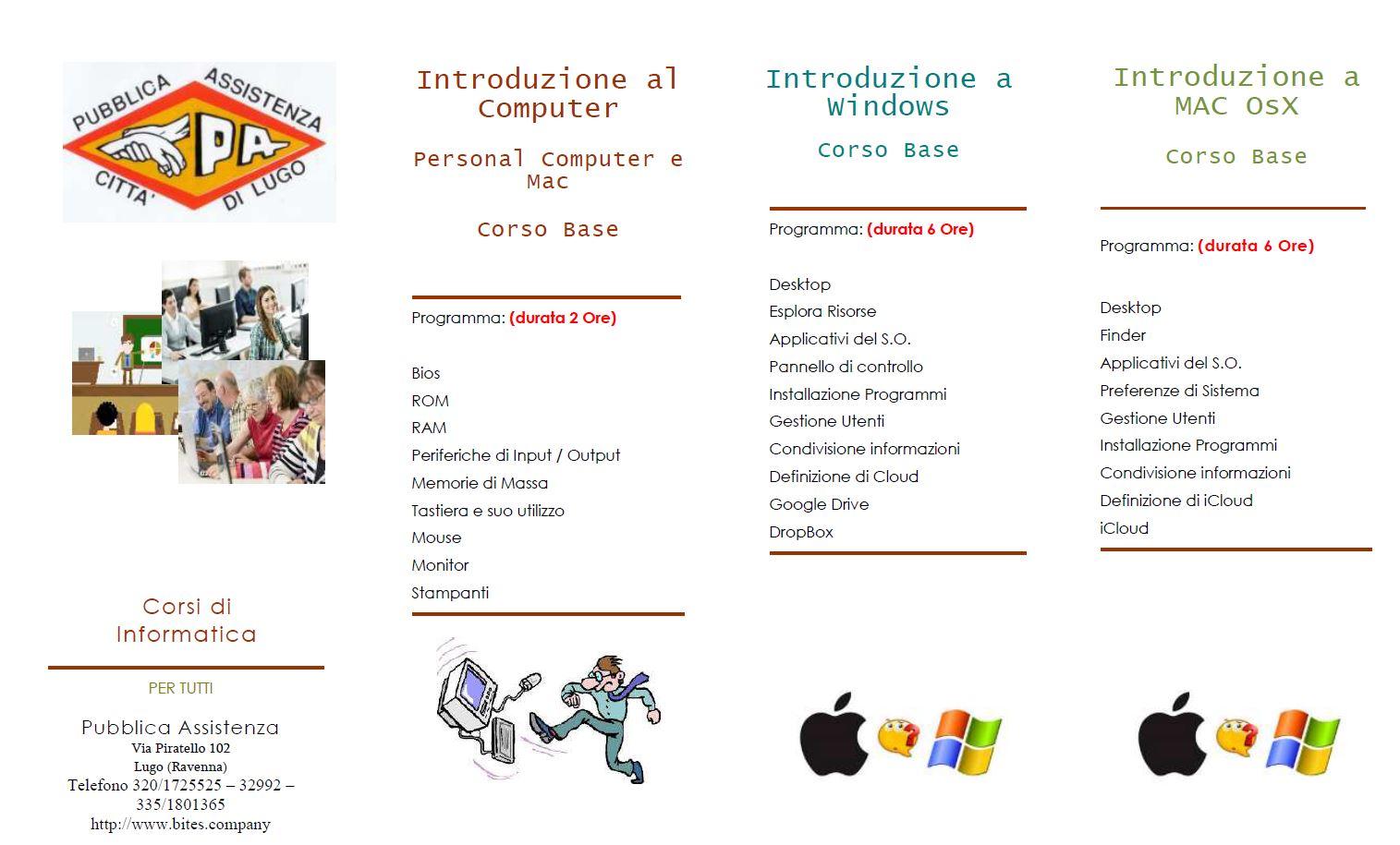 brochure_2017_i